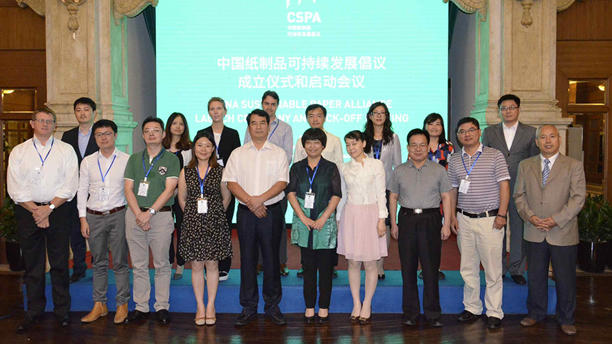A united front for sustainable paper production and consumption in China