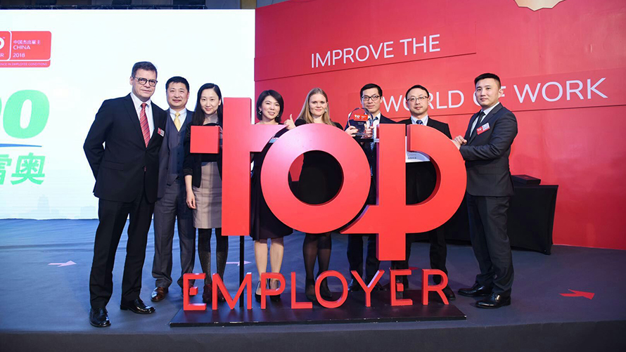 UPM China is a top employer for sixth year in a row
