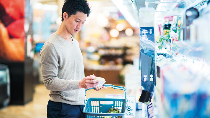 2030: Asian consumers in pole position