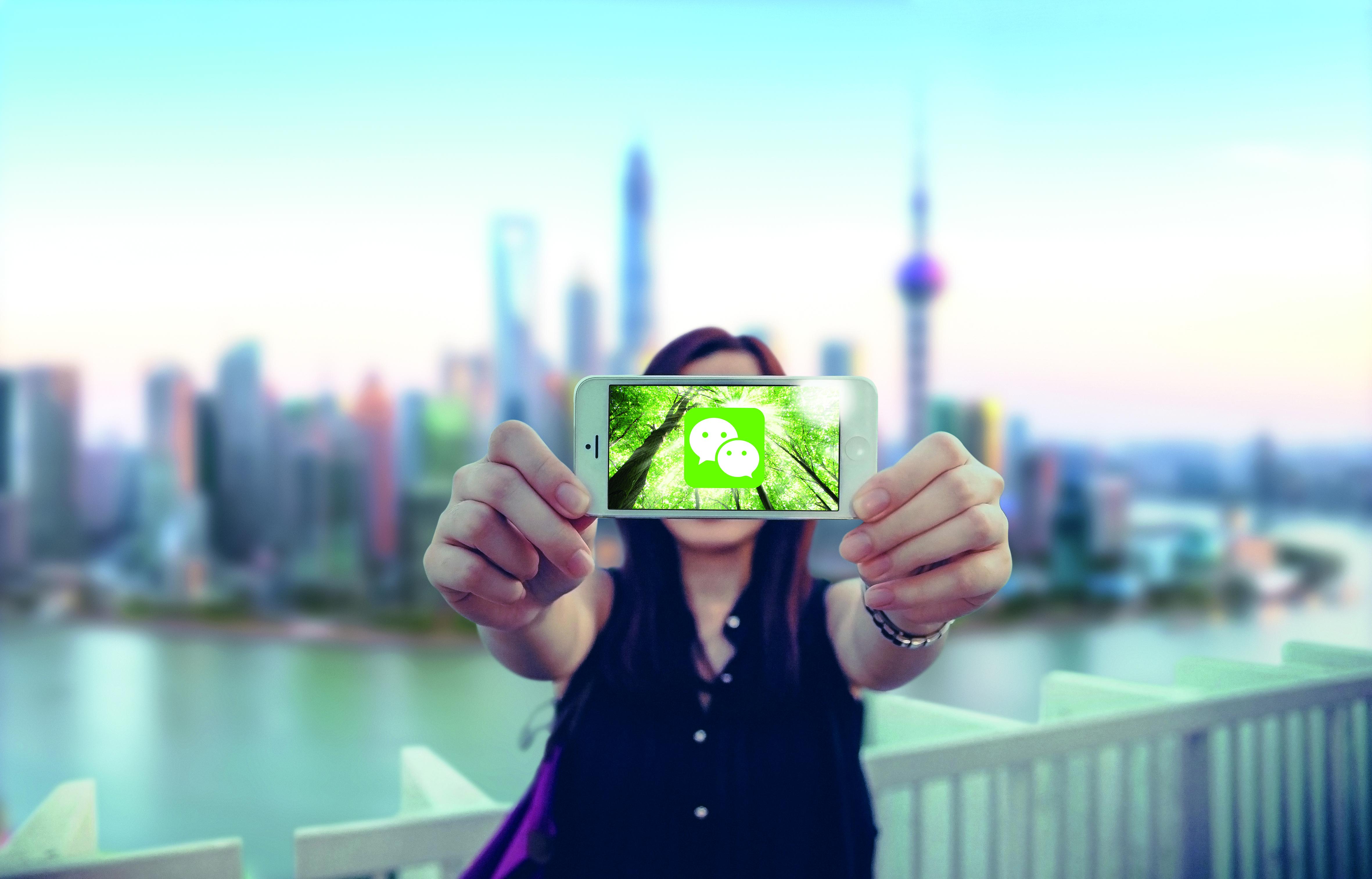 UPM_WeChat_Shanghai-girl_300dpi_CMYK.jpg